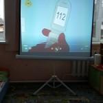 Обучающий  мультфильм  по  безопасности